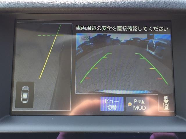 「日産」「スカイライン」「セダン」「栃木県」の中古車31