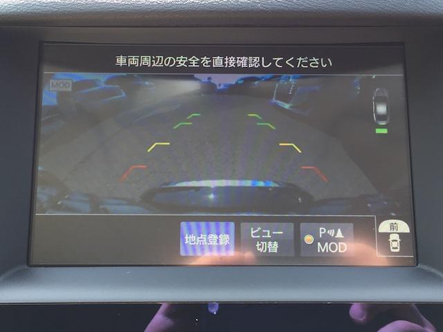 「日産」「スカイライン」「セダン」「栃木県」の中古車32