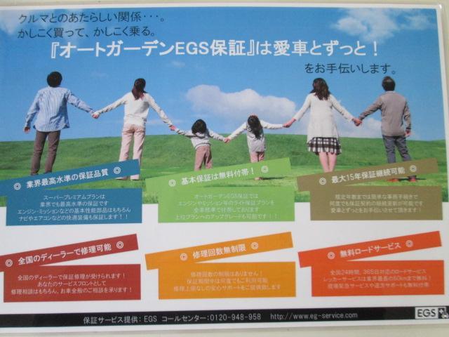 S ベンチシート CD タイヤ新品渡し(19枚目)