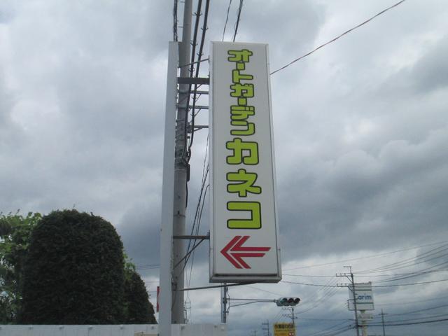 E ナビ キーレス アルミ(20枚目)