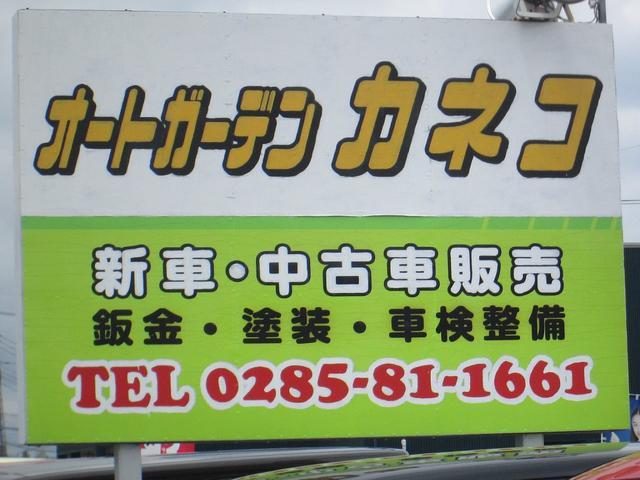 「日産」「ダットサン」「SUV・クロカン」「栃木県」の中古車19