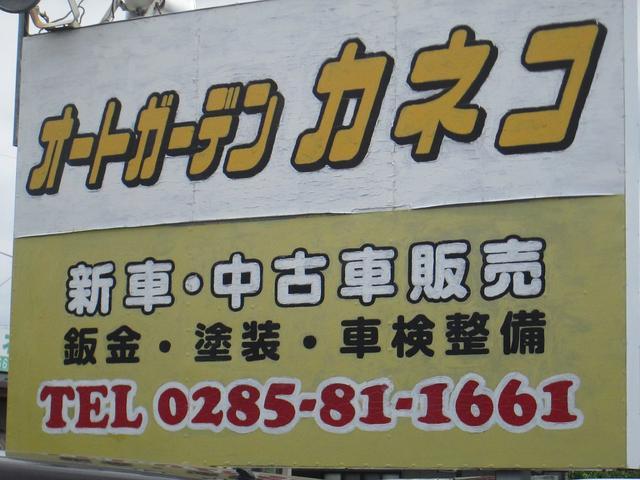 「日産」「ダットサン」「SUV・クロカン」「栃木県」の中古車20