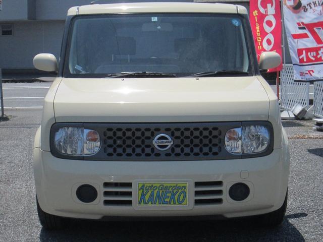 「日産」「キューブキュービック」「ミニバン・ワンボックス」「栃木県」の中古車3