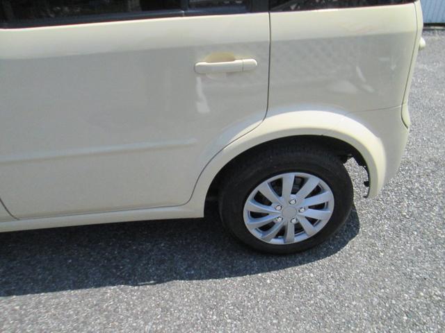 「日産」「キューブキュービック」「ミニバン・ワンボックス」「栃木県」の中古車34