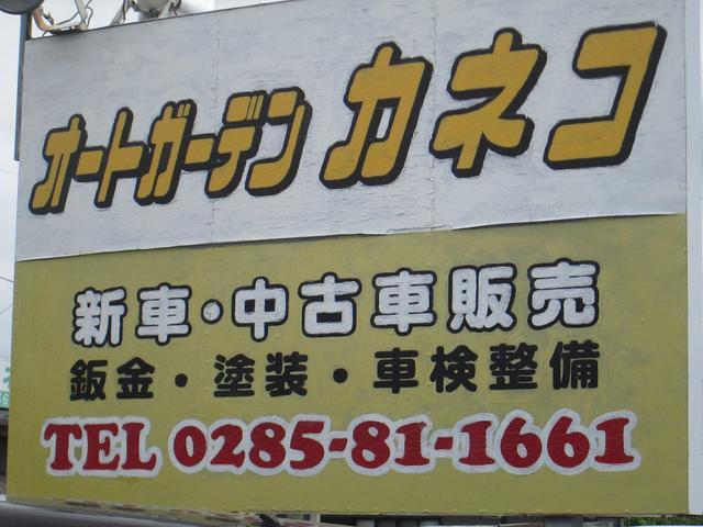 G キーレス CD ベンチシート アルミ(22枚目)