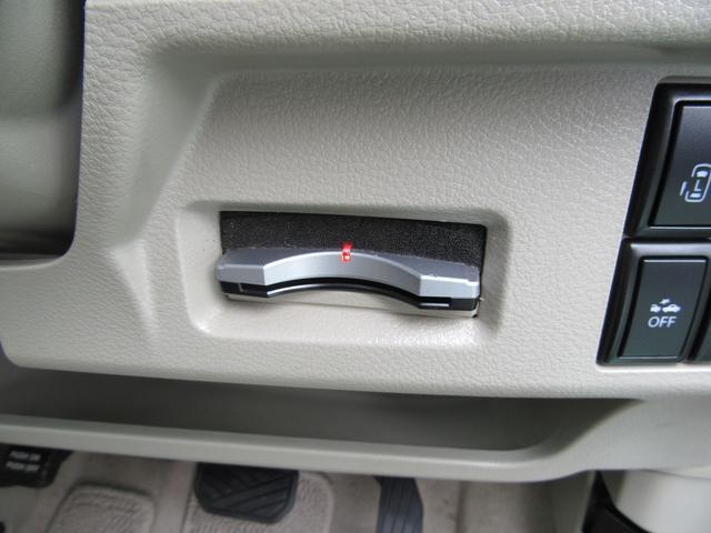 X 両側電動スライドドア レーダーブレーキサポート ナビTV ETC バックカメラ(25枚目)