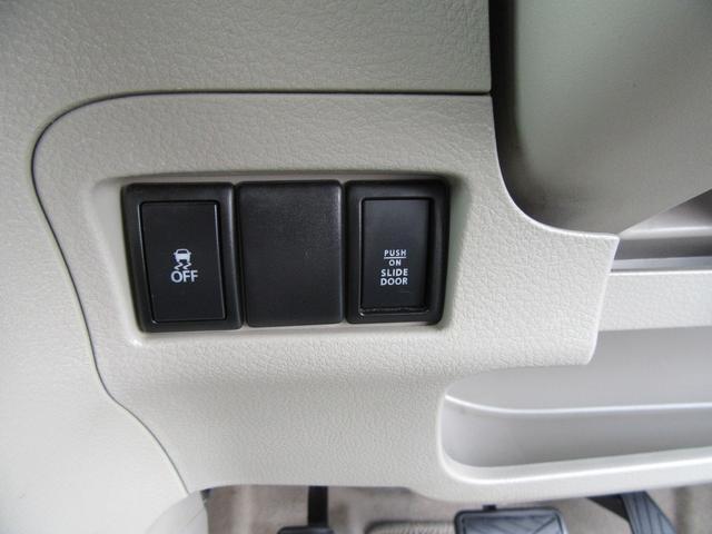 X 両側電動スライドドア レーダーブレーキサポート ナビTV ETC バックカメラ(26枚目)