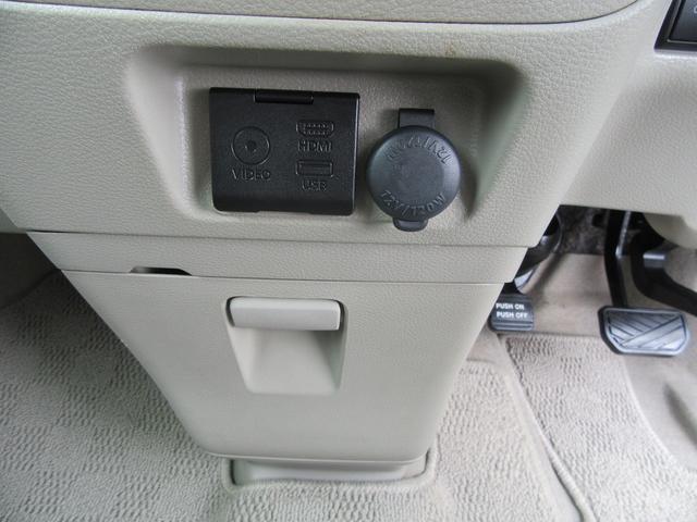 X 両側電動スライドドア レーダーブレーキサポート ナビTV ETC バックカメラ(27枚目)
