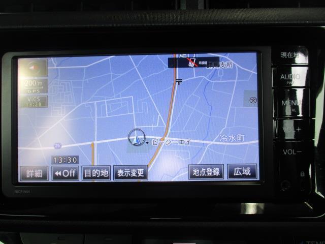 G ワンセグ メモリーナビ ミュージックプレイヤー接続可 バックカメラ 衝突被害軽減システム 記録簿(5枚目)