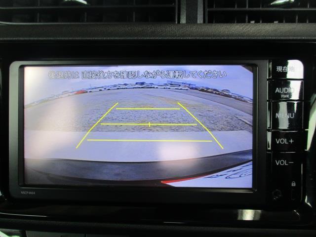 G ワンセグ メモリーナビ ミュージックプレイヤー接続可 バックカメラ 衝突被害軽減システム 記録簿(13枚目)