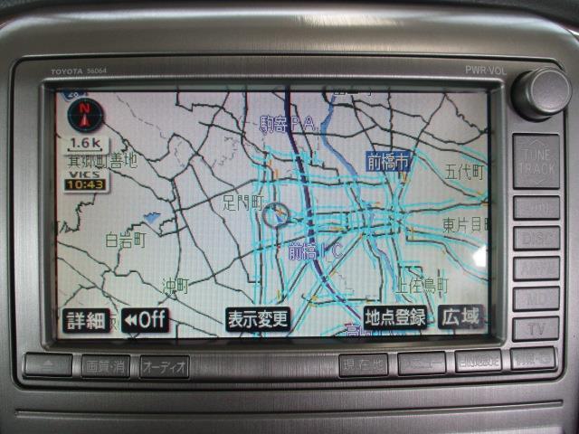 AX Lエディション サンルーフ フルセグ HDDナビ DVD再生 後席モニター バックカメラ ETC 両側電動スライド HIDヘッドライト 乗車定員8人 3列シート(5枚目)
