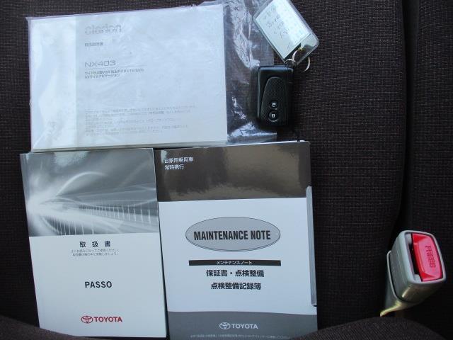 プラスハナ メモリーナビ DVD再生 ミュージックプレイヤー接続可 バックカメラ ETC アイドリングストップ(12枚目)