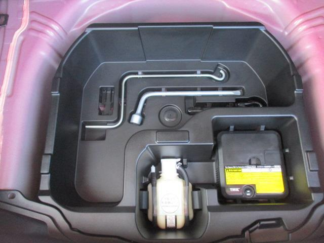 S フルセグ メモリーナビ DVD再生 ミュージックプレイヤー接続可 バックカメラ ETC(19枚目)