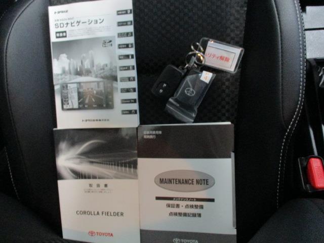 ハイブリッドG ダブルバイビー フルセグ DVD再生 ミュージックプレイヤー接続可 バックカメラ 衝突被害軽減システム ETC LEDヘッドランプ 記録簿(12枚目)