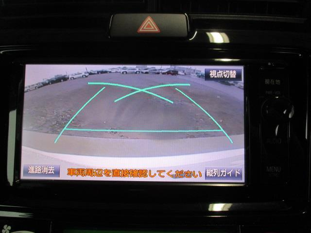 ハイブリッドG ダブルバイビー フルセグ DVD再生 ミュージックプレイヤー接続可 バックカメラ 衝突被害軽減システム ETC LEDヘッドランプ 記録簿(13枚目)