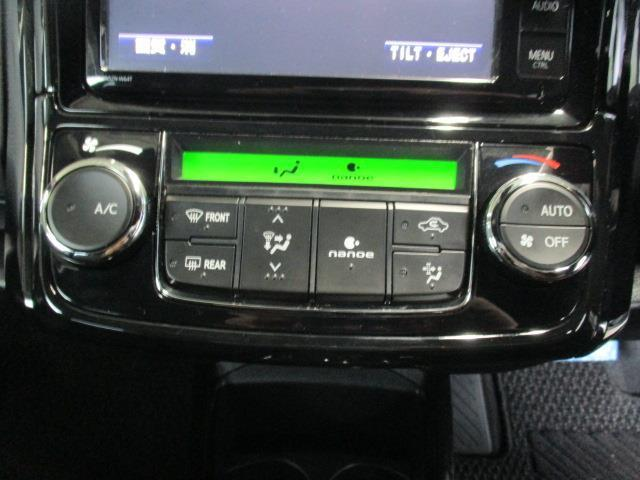 ハイブリッドG ダブルバイビー フルセグ DVD再生 ミュージックプレイヤー接続可 バックカメラ 衝突被害軽減システム ETC LEDヘッドランプ 記録簿(14枚目)