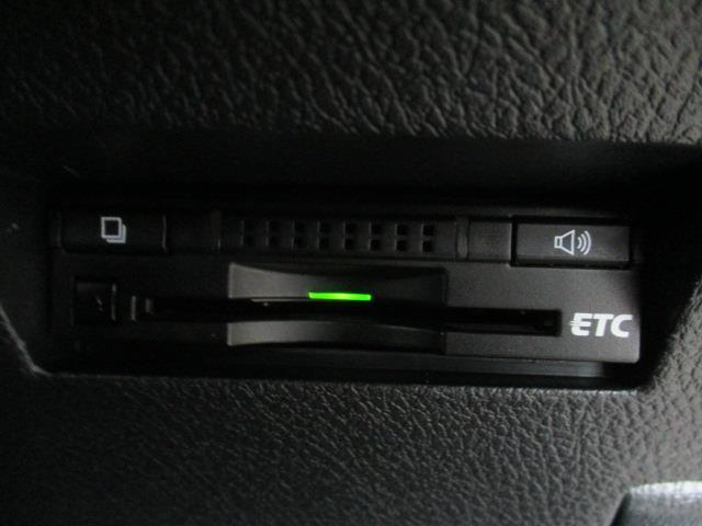 ハイブリッドG ダブルバイビー フルセグ DVD再生 ミュージックプレイヤー接続可 バックカメラ 衝突被害軽減システム ETC LEDヘッドランプ 記録簿(16枚目)