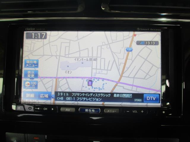 ハイウェイスター S-ハイブリッド フルセグ メモリーナビ DVD再生 ミュージックプレイヤー接続可 バックカメラ ETC 両側電動スライド 乗車定員8人 3列シート 記録簿 アイドリングストップ(5枚目)