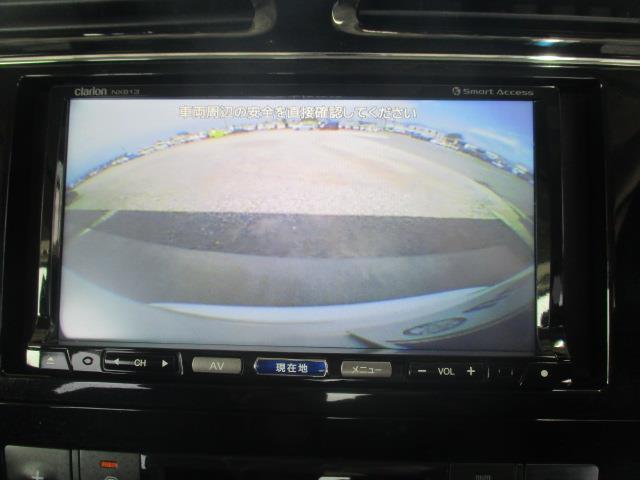 ハイウェイスター S-ハイブリッド フルセグ メモリーナビ DVD再生 ミュージックプレイヤー接続可 バックカメラ ETC 両側電動スライド 乗車定員8人 3列シート 記録簿 アイドリングストップ(13枚目)