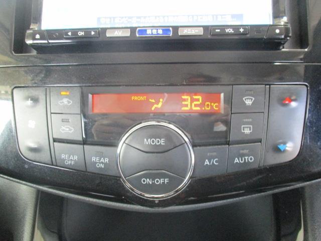 ハイウェイスター S-ハイブリッド フルセグ メモリーナビ DVD再生 ミュージックプレイヤー接続可 バックカメラ ETC 両側電動スライド 乗車定員8人 3列シート 記録簿 アイドリングストップ(14枚目)