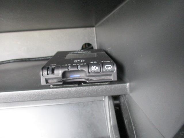 ハイウェイスター S-ハイブリッド フルセグ メモリーナビ DVD再生 ミュージックプレイヤー接続可 バックカメラ ETC 両側電動スライド 乗車定員8人 3列シート 記録簿 アイドリングストップ(16枚目)
