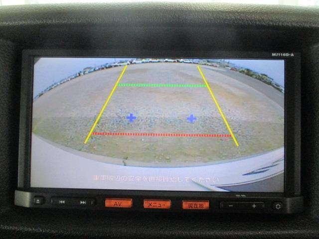 ロングライダープレミアムGX フルセグ メモリーナビ ミュージックプレイヤー接続可 バックカメラ ETC HIDヘッドライト(13枚目)
