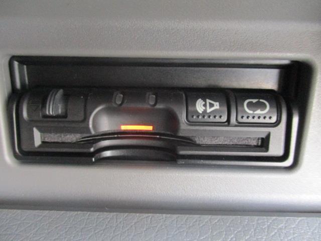 ロングライダープレミアムGX フルセグ メモリーナビ ミュージックプレイヤー接続可 バックカメラ ETC HIDヘッドライト(16枚目)