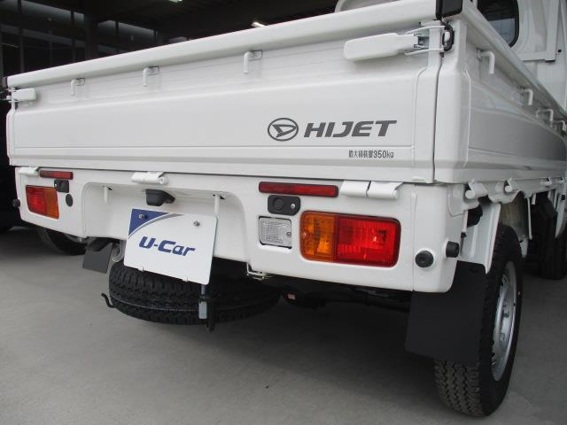 ノウヨウSP 4WD 衝突被害軽減システム LEDヘッドランプ(12枚目)