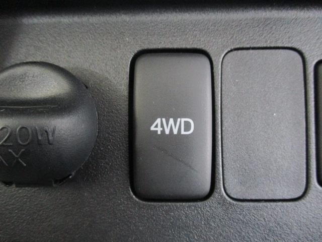 ノウヨウSP 4WD 衝突被害軽減システム LEDヘッドランプ(14枚目)