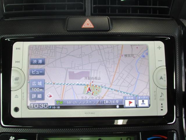 1.5G ワンセグ メモリーナビ ミュージックプレイヤー接続可 バックカメラ ETC(5枚目)
