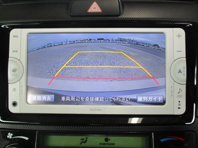 1.5G ワンセグ メモリーナビ ミュージックプレイヤー接続可 バックカメラ ETC(13枚目)