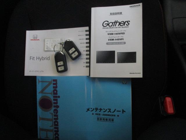 Sパッケージ フルセグ メモリーナビ DVD再生 ミュージックプレイヤー接続可 バックカメラ ETC LEDヘッドランプ(12枚目)