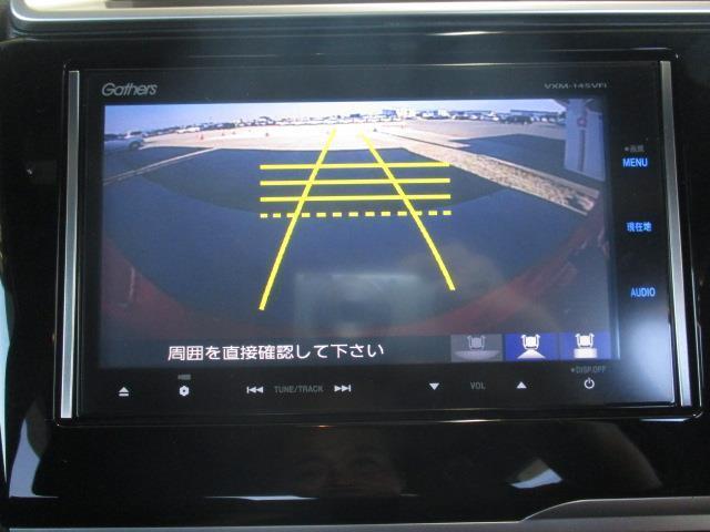 Sパッケージ フルセグ メモリーナビ DVD再生 ミュージックプレイヤー接続可 バックカメラ ETC LEDヘッドランプ(13枚目)