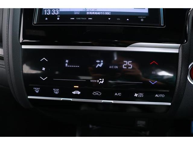 Sパッケージ フルセグ メモリーナビ DVD再生 ミュージックプレイヤー接続可 バックカメラ ETC LEDヘッドランプ(14枚目)