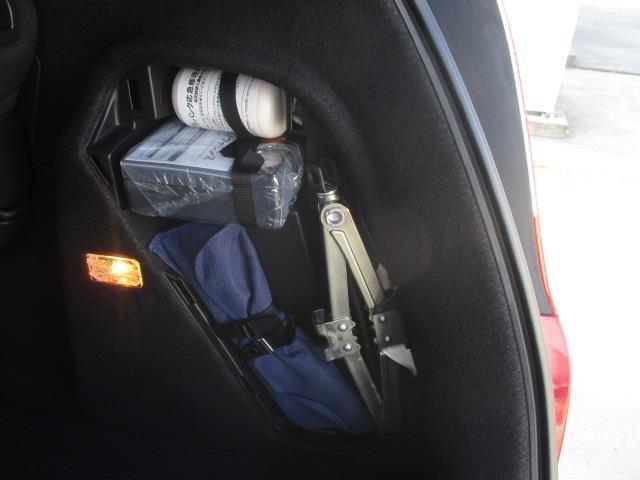 Sパッケージ フルセグ メモリーナビ DVD再生 ミュージックプレイヤー接続可 バックカメラ ETC LEDヘッドランプ(19枚目)