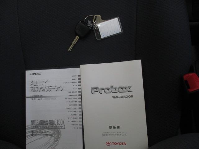 DXコンフォートパッケージ 4WD ワンセグ メモリーナビ ミュージックプレイヤー接続可 ETC(12枚目)