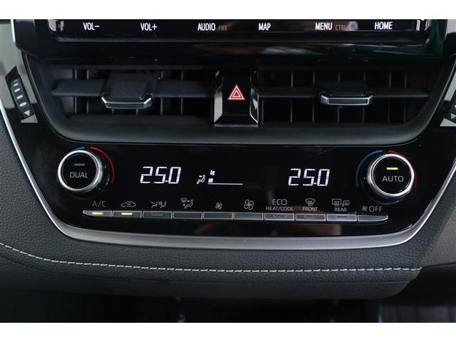 ハイブリッドG フルセグ メモリーナビ DVD再生 ミュージックプレイヤー接続可 バックカメラ 衝突被害軽減システム ETC ドラレコ LEDヘッドランプ 記録簿(15枚目)