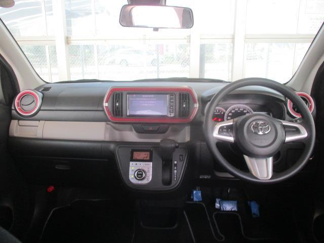 モーダ S ワンセグ メモリーナビ ミュージックプレイヤー接続可 バックカメラ 衝突被害軽減システム LEDヘッドランプ 記録簿 アイドリングストップ(4枚目)