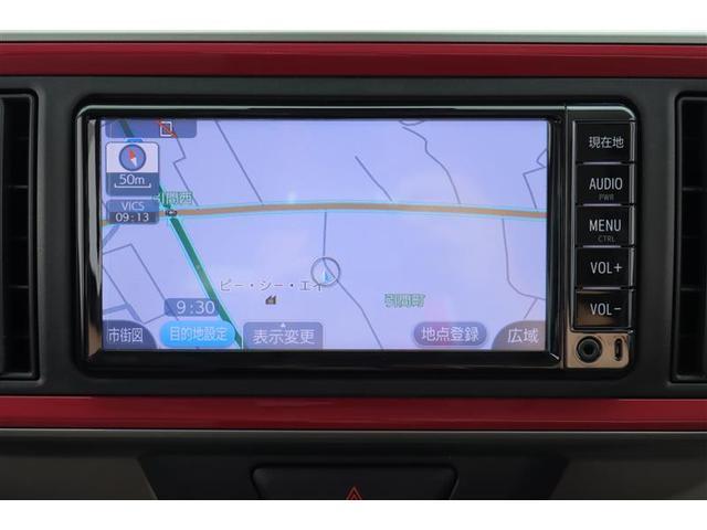 モーダ S ワンセグ メモリーナビ ミュージックプレイヤー接続可 バックカメラ 衝突被害軽減システム LEDヘッドランプ 記録簿 アイドリングストップ(5枚目)