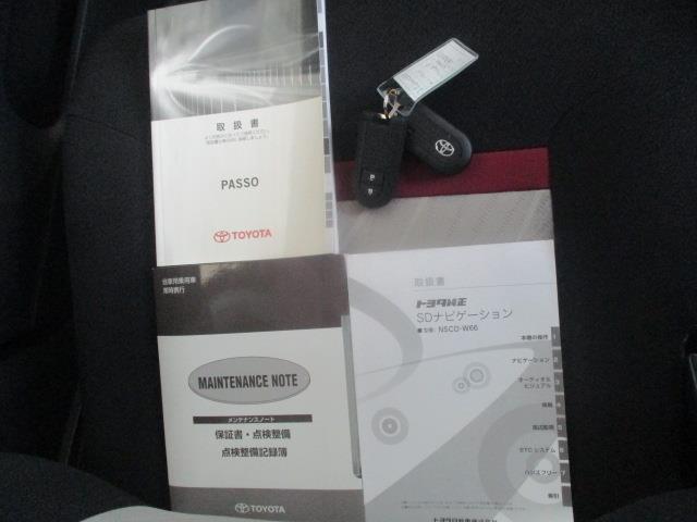 モーダ S ワンセグ メモリーナビ ミュージックプレイヤー接続可 バックカメラ 衝突被害軽減システム LEDヘッドランプ 記録簿 アイドリングストップ(12枚目)