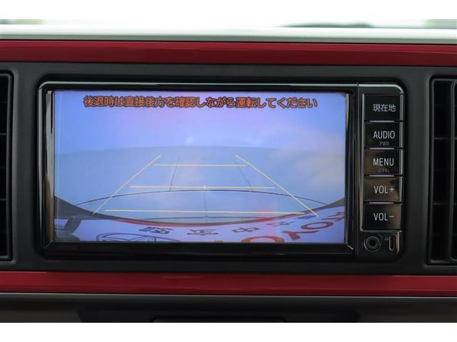 モーダ S ワンセグ メモリーナビ ミュージックプレイヤー接続可 バックカメラ 衝突被害軽減システム LEDヘッドランプ 記録簿 アイドリングストップ(13枚目)