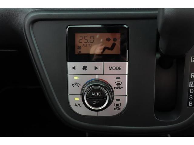 モーダ S ワンセグ メモリーナビ ミュージックプレイヤー接続可 バックカメラ 衝突被害軽減システム LEDヘッドランプ 記録簿 アイドリングストップ(14枚目)