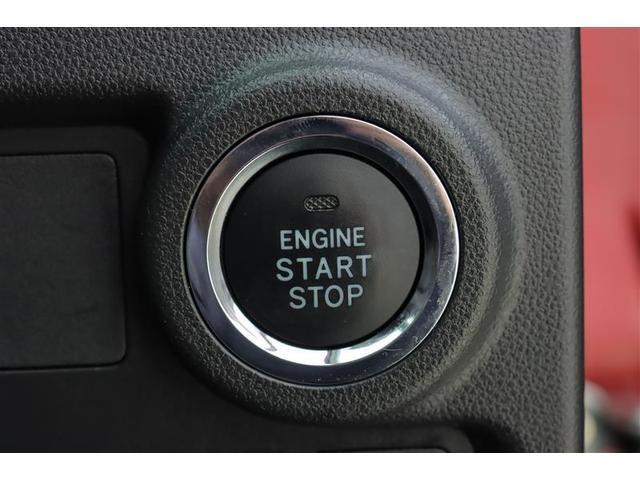 モーダ S ワンセグ メモリーナビ ミュージックプレイヤー接続可 バックカメラ 衝突被害軽減システム LEDヘッドランプ 記録簿 アイドリングストップ(15枚目)