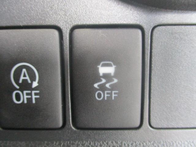 モーダ S ワンセグ メモリーナビ ミュージックプレイヤー接続可 バックカメラ 衝突被害軽減システム LEDヘッドランプ 記録簿 アイドリングストップ(18枚目)