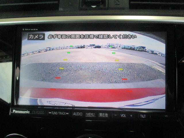 1.6GTアイサイト 4WD フルセグ メモリーナビ DVD再生 バックカメラ ETC 記録簿 アイドリングストップ(13枚目)
