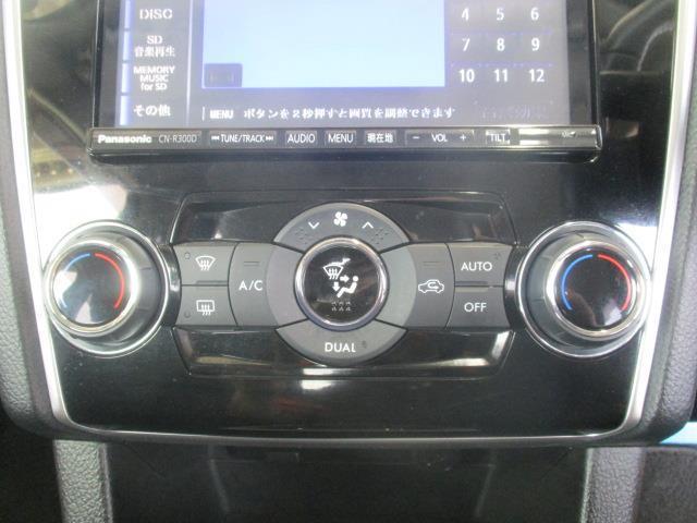1.6GTアイサイト 4WD フルセグ メモリーナビ DVD再生 バックカメラ ETC 記録簿 アイドリングストップ(14枚目)