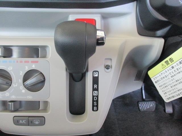 X リミテッドSAIII 4WD 衝突被害軽減システム LEDヘッドランプ アイドリングストップ(6枚目)