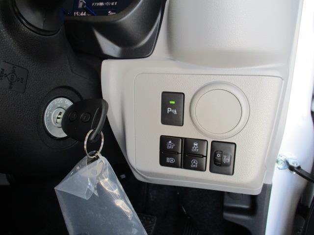 X リミテッドSAIII 4WD 衝突被害軽減システム LEDヘッドランプ アイドリングストップ(15枚目)