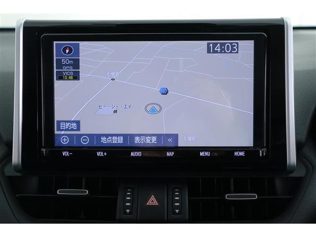 G Zパッケージ 4WD フルセグ メモリーナビ DVD再生 ミュージックプレイヤー接続可 バックカメラ 衝突被害軽減システム ETC LEDヘッドランプ 記録簿(5枚目)