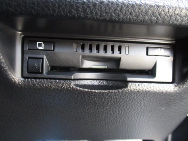 G Zパッケージ 4WD フルセグ メモリーナビ DVD再生 ミュージックプレイヤー接続可 バックカメラ 衝突被害軽減システム ETC LEDヘッドランプ 記録簿(16枚目)
